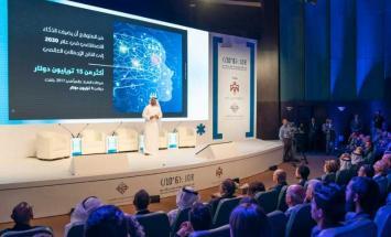 """الإمارات تطلق مبادرة """" مليون مبرمج .."""