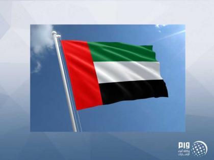 الإمارات الأولى إقليميا و الخامسة عالميا في تقرير الكتاب السنوي للتنافسية العالمية للعام 2019