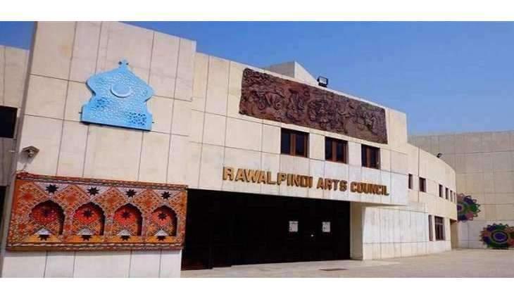 Poetry Recital Held At Rawalpindi Arts Council - UrduPoint