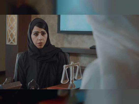 """""""قضاء أبوظبي"""" تنتج 5 أفلام تلفزيونية توعوية ضمن حملتها التثقيفية لشهر رمضان"""