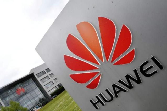 No Crime In Huawei 5G Leak: British Police - UrduPoint