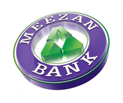 Meezan Bank signs Cash Management Services Agreement with Port Services Limited
