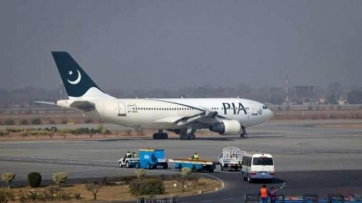 PIA Announces Extra Flights For Saudi Arabia During Ramzan - UrduPoint