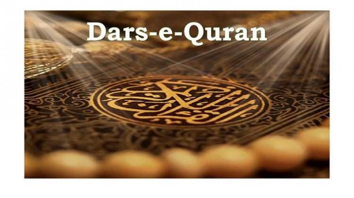 Dars-e-Quran Being Held At IUB Masajid - UrduPoint