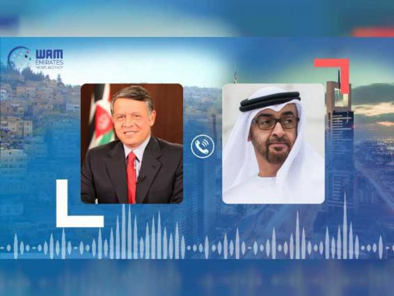 Mohamed bin Zayed receives phone call from King of Jordan