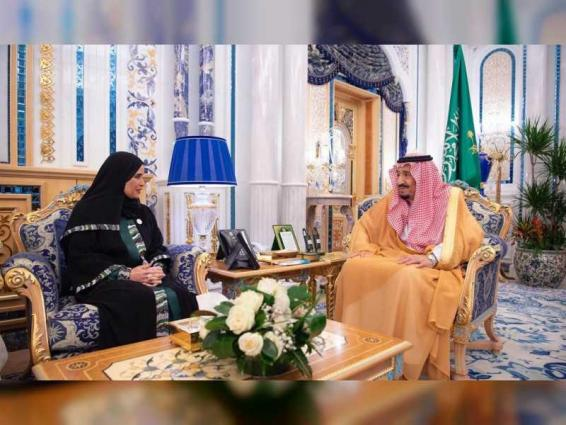 Custodian of Two Holy Mosques receives FNC Speaker