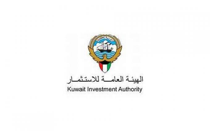 Kuwait Investment Authority Denies Investing In Pakistan, Terms