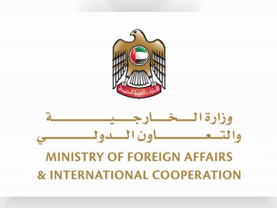 UAE welcomes 'Peace to Prosperity' workshop in Bahrain