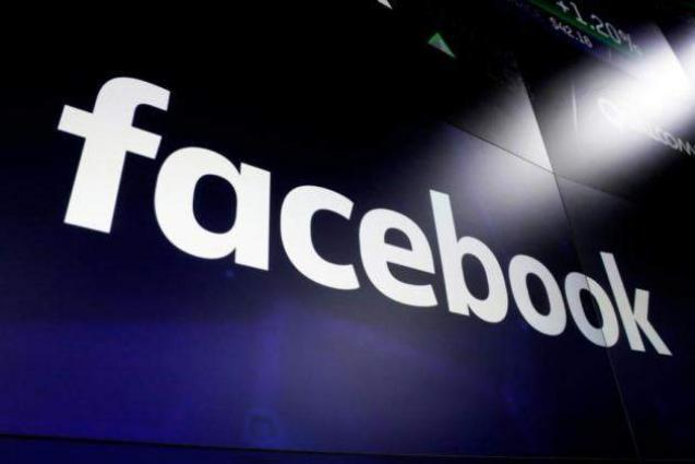 Int'l Campaign Group Uncovers Over 500 Facebook Accounts Spreading Hate Content in EU