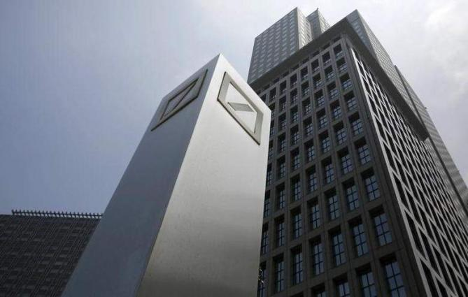 Deutsche Bank Software Glitch Hindered Checks of Transactions for Years - Reports