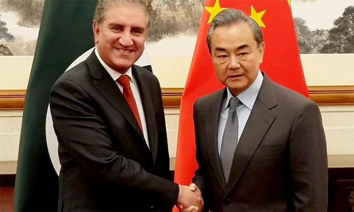 Shah Mahmood Qureshi meets Chinese Foreign Minister