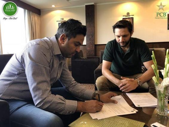 PCB Signs Two-year Partnership With Shahid Afridi Foundation ...