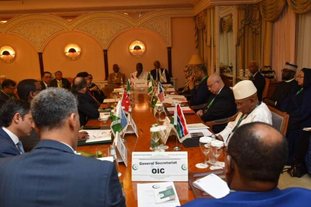 OIC Ministerial Committee For Accountability For Human