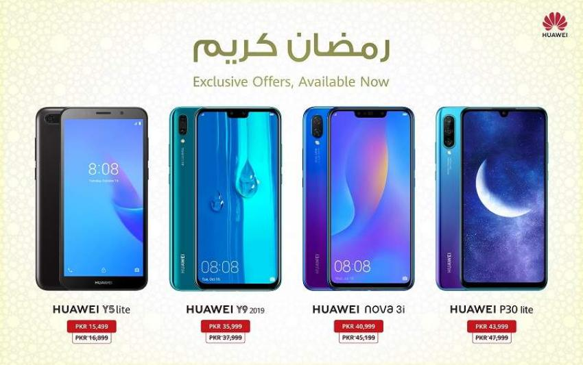 Huawei Nova 3i Price In Uae