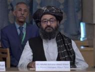 Taliban leader says no ceasefire as US envoy heads to region
