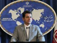 Iranian Foreign Ministry Calls US Approach to Trade War With Chin ..
