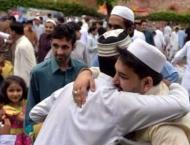All set in AJK to celebrate  Eid ul Fitr