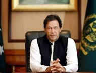 PM Imran Khan focuses more on attracting investment in social sec ..