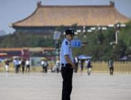 Beijing Issues Protest to US Over Pompeo's Remarks on Tiananmen C ..