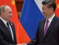 Putin, Xi to Discuss Syria, Venezuela, Korean Peninsula, JCPOA -  ..