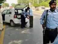 IG Islamabad - IG Islamabad News - Top Breaking News, Photos & Videos