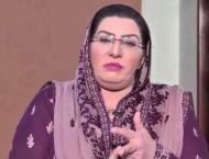 Maryam Safdar doing politics of self-interest, has nothing to do  ..