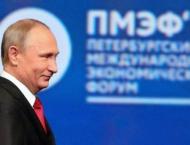 Russia seeks to woo foreign investors via 'Davos'-like forum