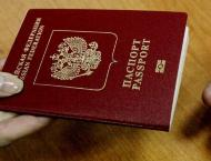Issuance of Russian Passports to Donbas Residents Starts in Russi ..