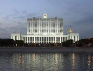 Russian Upper House Working to Amend Drug Law, Measures Against T ..