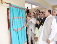 First cancer institute inaugurated in Rawalakot, AJK to have thre ..