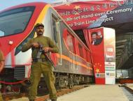 Orange Line Train project was delayed :Leader of Opposition in Na ..