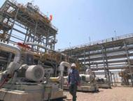 Work of Oil Companies in Southern Iraq Unaffected by Rocket Attac ..