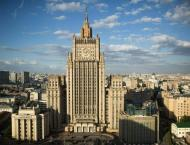 Russian Delegation Discusses Persian Gulf, Syria With Lebanese Le ..