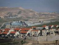 UN envoy reports 'largest' expansion of Israeli settlements in oc ..