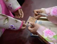 N. Korea launches election committees ahead of nationwide local e ..