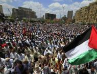 Lebanese, Palestinian Political Forces Oppose US 'Deal of Century ..