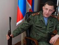 DPR Interior Ministry Says Established Names of Ukrainians Involv ..
