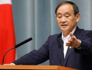 Japanese Cabinet Says Not in Talks With US to Revise 1960 Securit ..