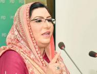 Dr Firdous Ashiq Awan strongly condemns allegation of increase in ..