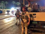 Iraqi president condemns storming of Bahraini embassy in Baghdad ..