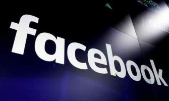 Facebook unveils plan for new cryptocurrency in 2020