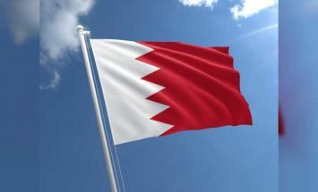 """البحرين تفوز بمقعد لجنة """"الجندر"""" .."""