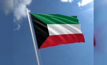 """الكويت تنفي اعلان """"حالة الاستعداد .."""
