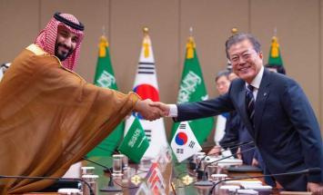 الرئيس الكوري وولي عهد السعودية يبحثان ..