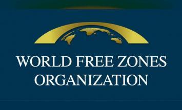 المنظمة العالمية للمناطق الحرة تختتم ..