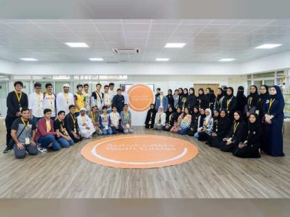 """""""الاتحادية للشباب"""" تنظم 30 حلقة شبابية خلال النصف الأول من 2019"""