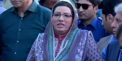 Extremists in PML-N hurdle in way of Shahbaz Sharif's gesture of reconciliation:Dr Firdous Ashiq Awan