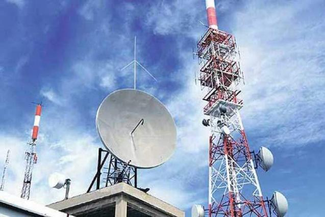 Govt. allocates Rs 7341.617 mln for IT &Telecom Sector