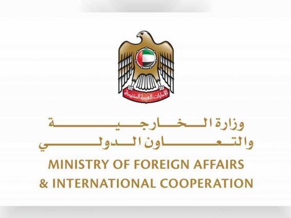 الإمارات تدين الهجوم الإرهابي الذي استهدف مطار أبها الدولي
