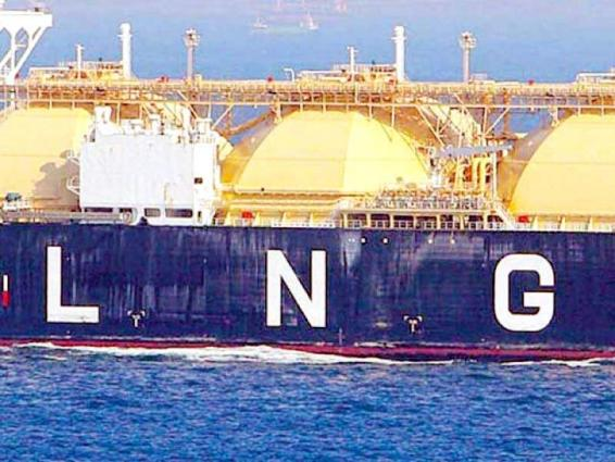 LNG price increased by Sui Northern and Southern Systems